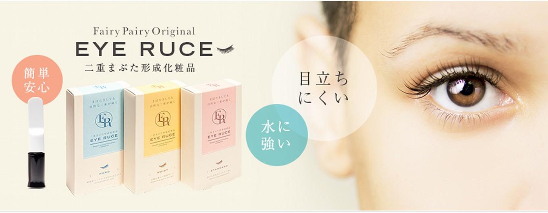 eyeruce0111