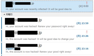 hackmail2